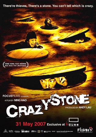 Crazy Stone (đạo diễn: Ning Hao)