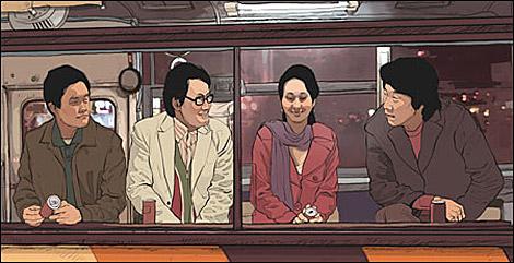 Life Is Cool ( đạo diễn: Choi Equan & Choe Seung-won), bộ phim hoạt hình Hàn Quốc làm theo kỹ thuật Rotoscope - vẽ trên phim quay người thật