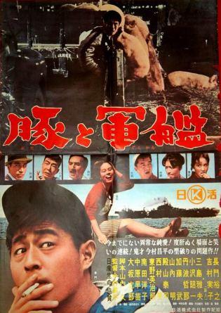 Pigs Battleships (đạo diễn: Shohei Imamura)